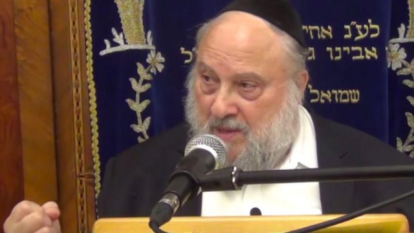 حاخام يهودي: الله أرسل كورونا لإبادة الشواذ جنسيًا