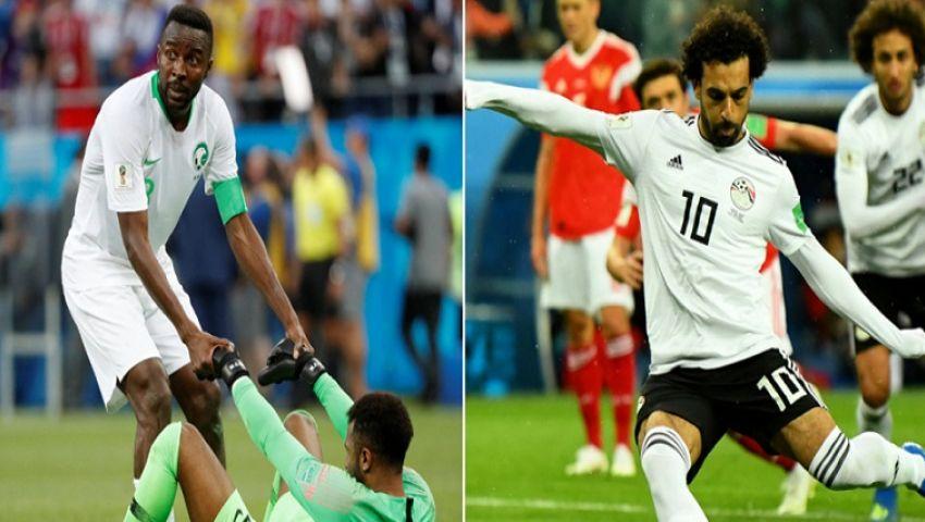 مونديال روسيا..  مصر تواجه السعودية من أجل فوز تاريخي