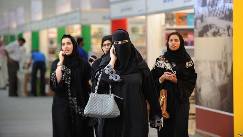 «أبشر».. تطبيق سعودي في مرمى الانتقادات الحقوقية