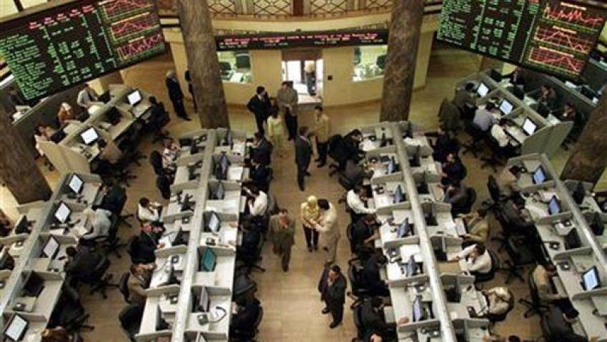 مبيعات المصريين تدفع البورصة للتراجع