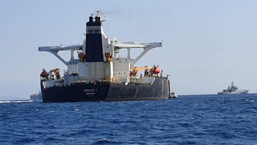 لهذا السبب.. حكومة جبل طارق ترفض طلبًا أمريكيًا بمصادرة الناقلة الإيرانية