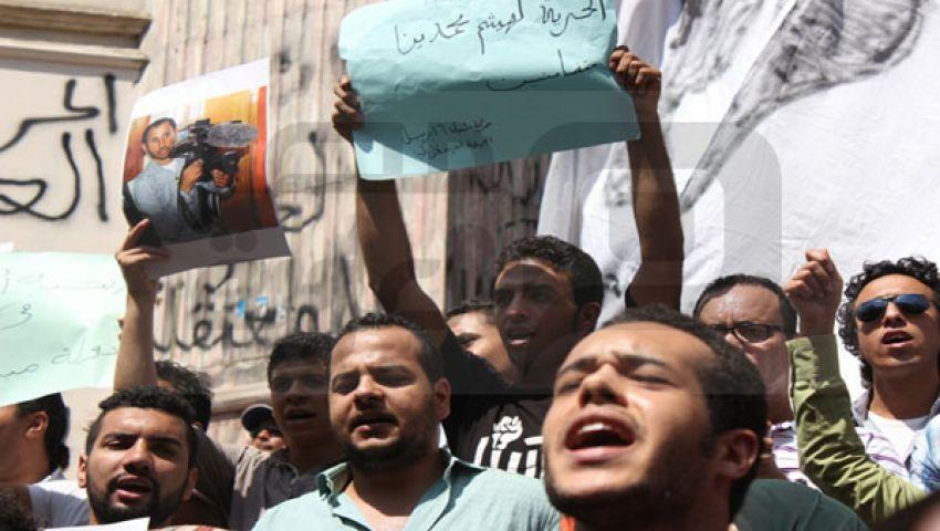الاشتراكيين الثوريين يتظاهرون للإفراج عن محمدين