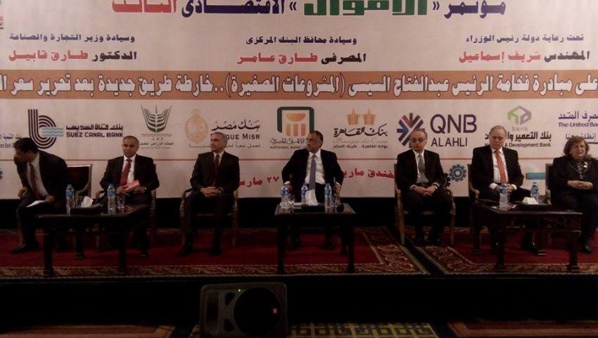 ماجد علي: قرار تحرير سعر الصرف أنقذ مصر من الإفلاس