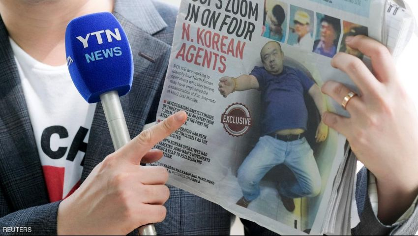 ماليزيا : جثمان أخ الزعيم لا يزال في كوالالمبور