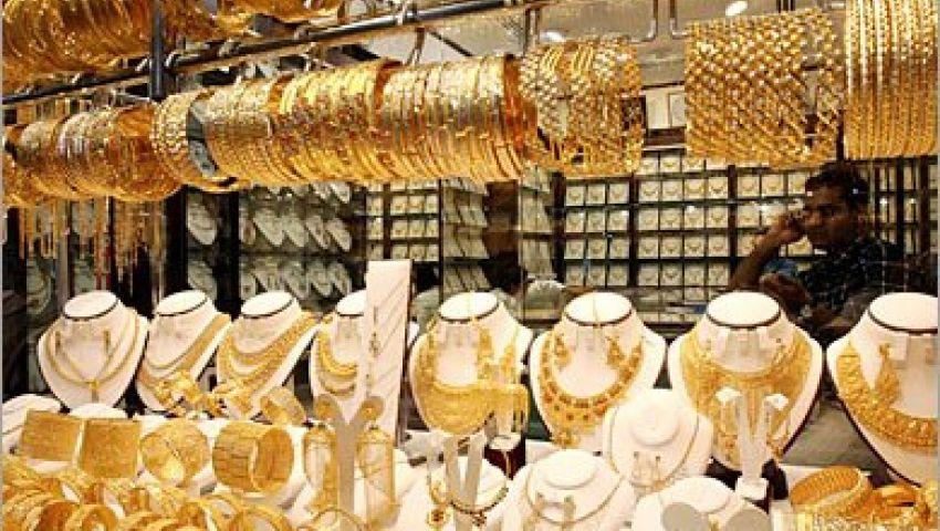 هبوط أسعار الذهب.. وعيار 21 يسجل 259.5 جنيه