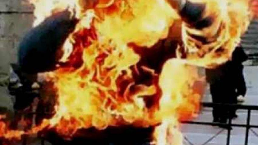 معاق يشعل النار في نفسه بجامعة أسيوط للحصول على وظيفة