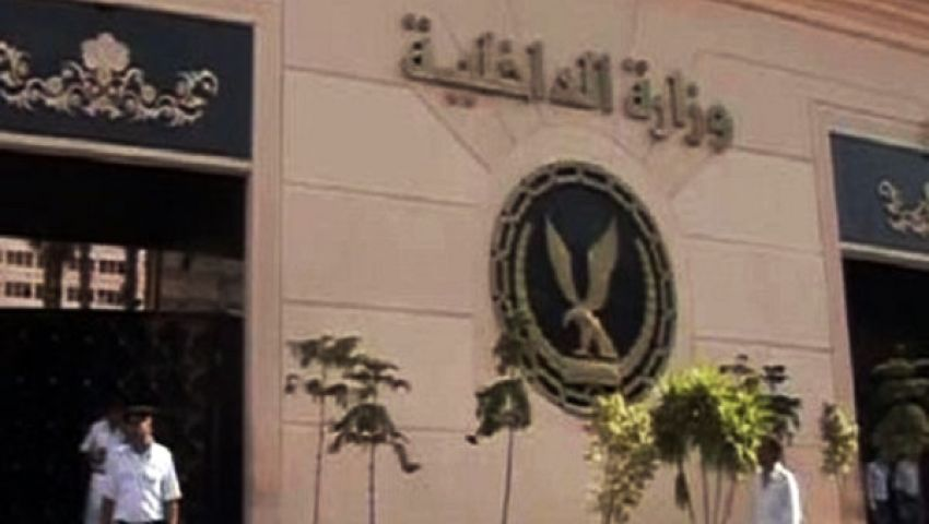 الداخلية تؤكد استهداف موكب الوزير بعبوة ناسفة