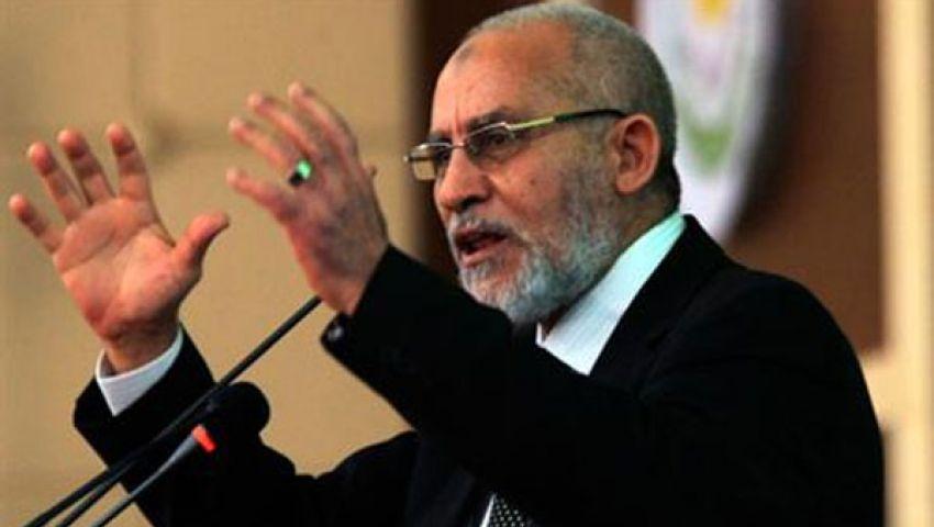 بلاغ لفحص الذمة المالية لمرشد جماعة الإخوان