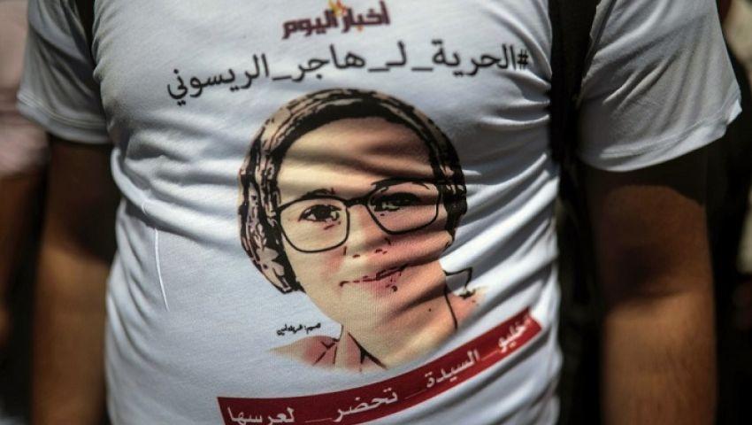 جارديان تروي قصة محاكمة صحفية مغربية بتهمة الإجهاض