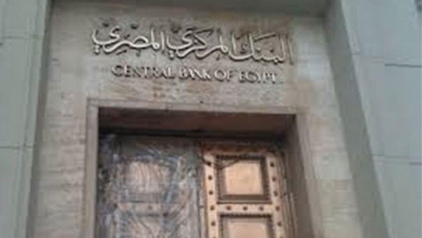 البنوك تطلب فائدة 15.9% لتغطية سند حكومي