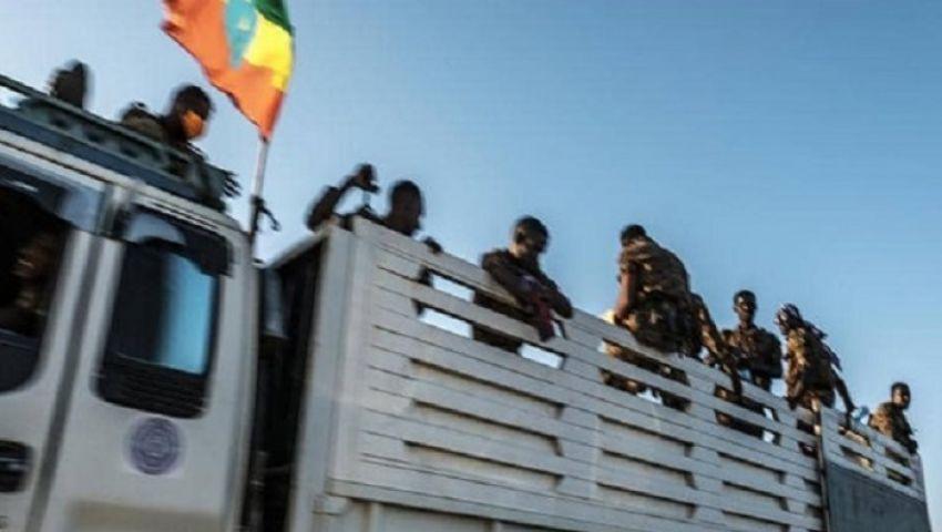 بعد انتهاء مهلة الـ 72 ساعة.. إثيوبيا تبدأ «الحسم» في تيجراي