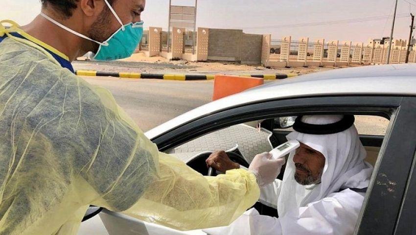 بـ67 حالة جديدة.. ارتفاع إصابات كورونا بالسعودية إلى 238