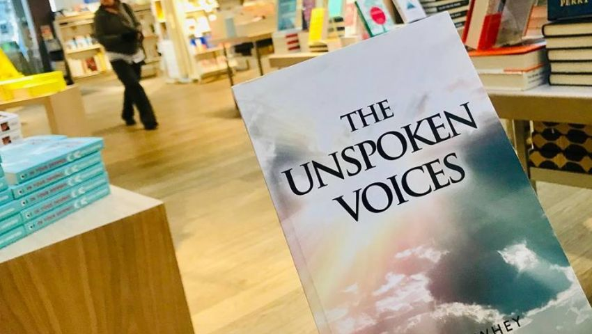 بـ«The Unspoken Voices».. إبداع سالي روحي يجوب 7 دول