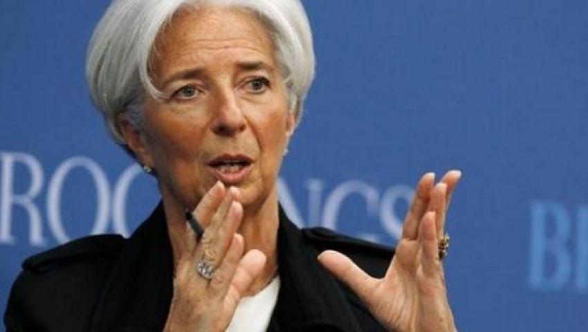 صندوق النقد: المخاطر على الاستقرار المالي العالمي تتزايد