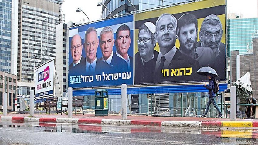 صحيفة نمساوية: إسرائيل معروفة بالصراعات الانتخابية القذرة