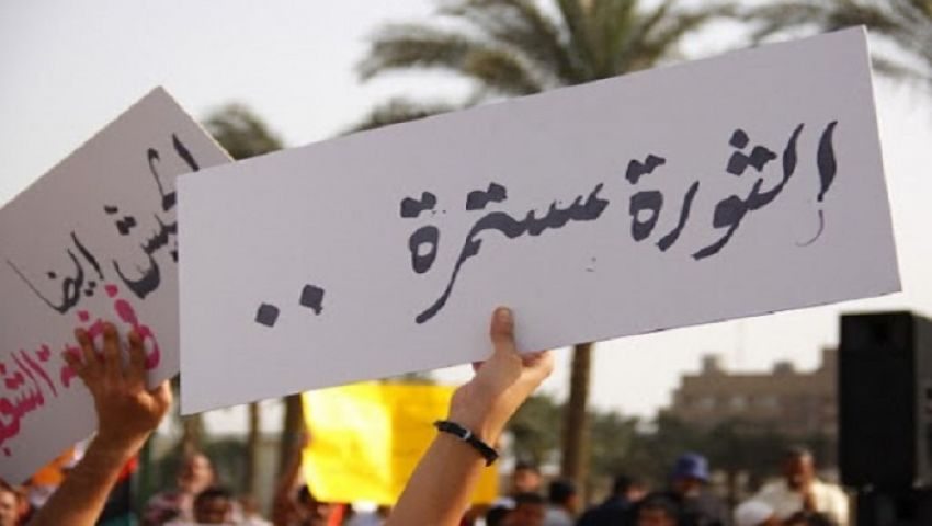 إرهاصات الربيع العربي.. لهذا انتفضت الشعوب ضد حكامها