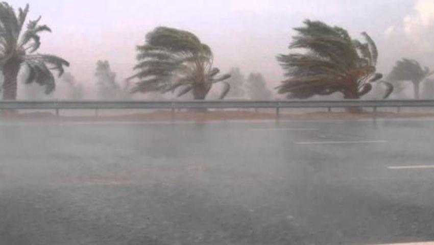 الأرصاد: عاصفة تجتاح البلاد خلال الأيام المقبلة