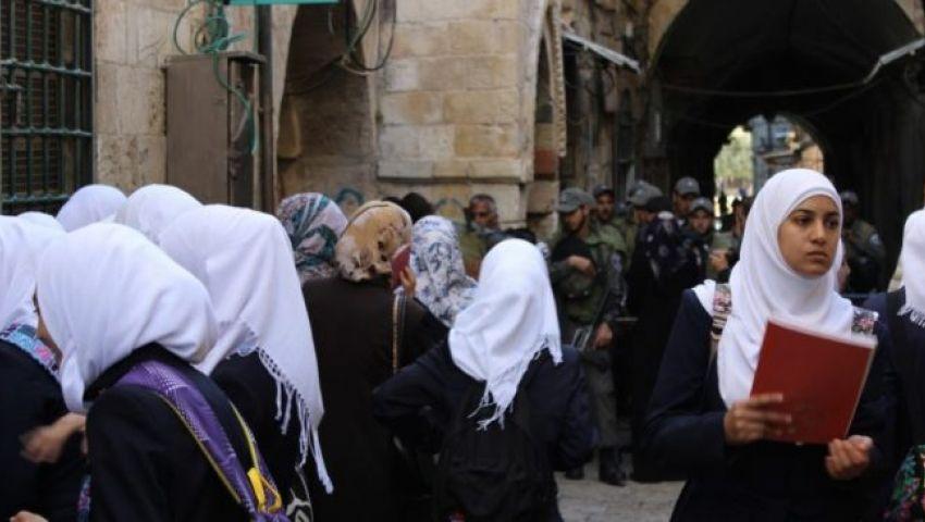 الاحتلال يستهدف التعليم في فلسطين.. ما قصة معاناة 100 ألف طالب بالقدس؟