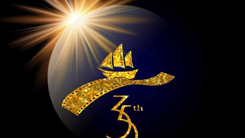 «الإسكندرية السينمائي» يكشف عن بوستر المهرجان.. وإهداء النسخة الـ35 لنبيلة عبيد