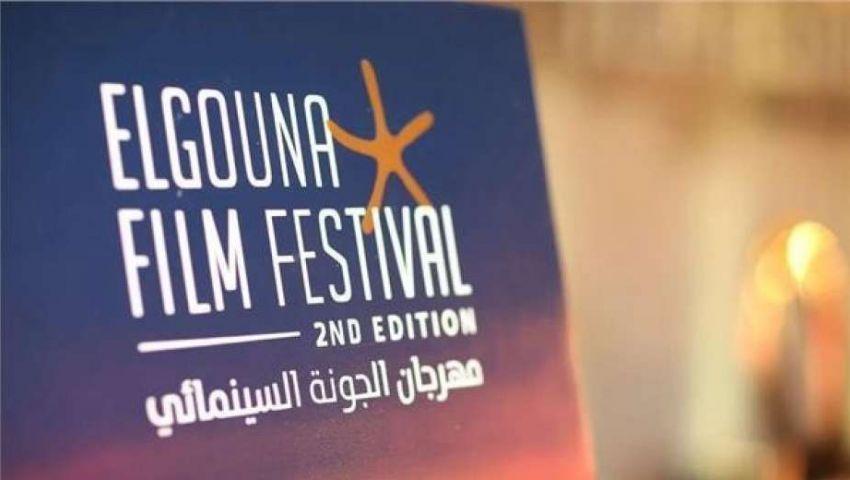 تكريم هنيدي وعرض أول فيلم كرتون مصري.. تفاصيل مهرجان الجونة