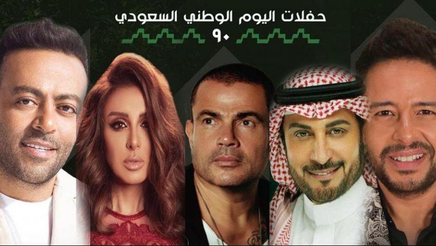 «10 آلاف جنيه» لتذكرة حفلات «الوطني السعودي».. وحماقي يتصدر