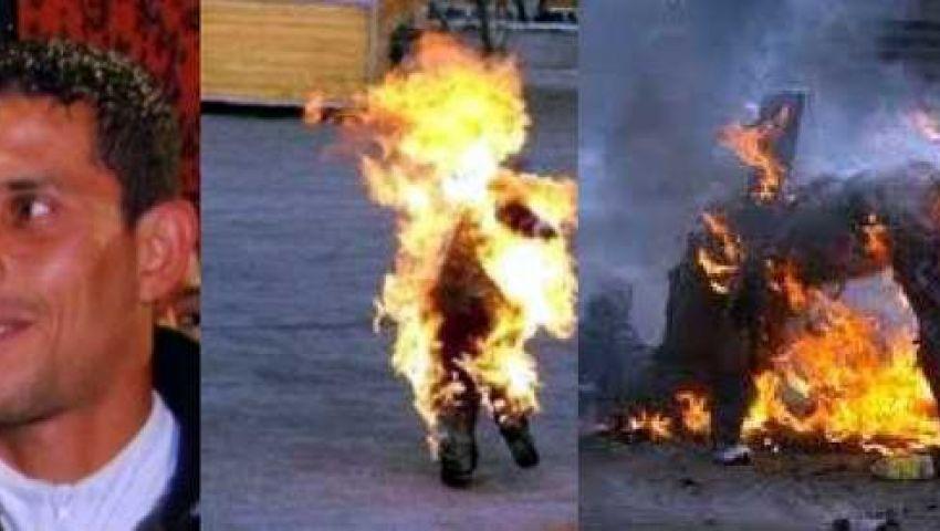 مجلة فرنسية تتذكر الساعات الأخيرة لمحمد بوعزيزي