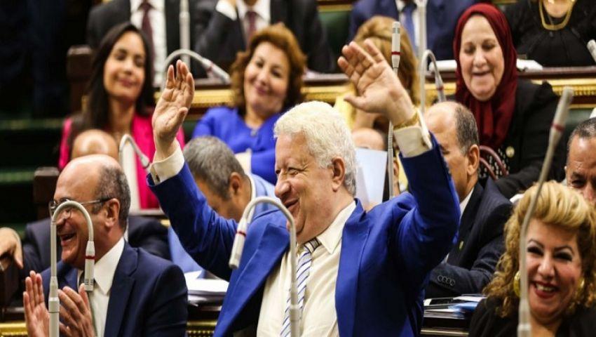 البرلمان يحبط تحرك «الأولمبية» ضد مرتضى منصور