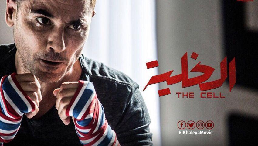 تعرف على حقيقة إنتاج جزء ثان من فيلم الخلية لأحمد عز