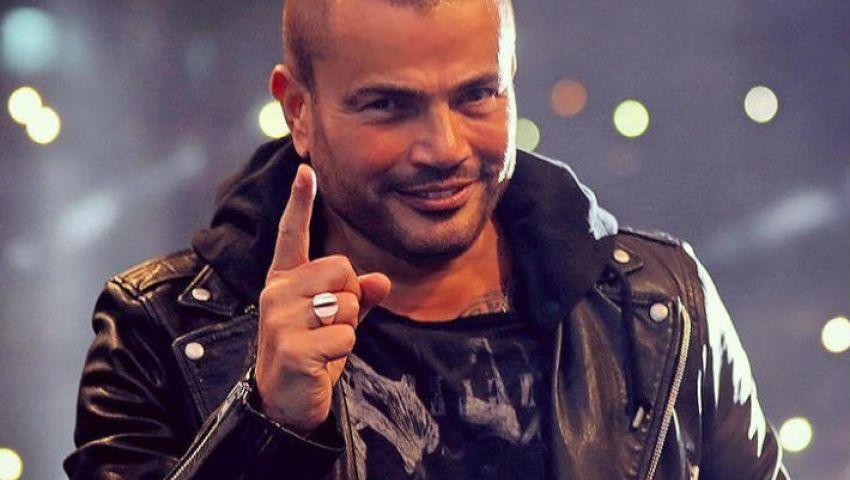 «قدام مرايتها» جديد عمرو دياب.. سادس أغنيات ألبوم «أنا غير»