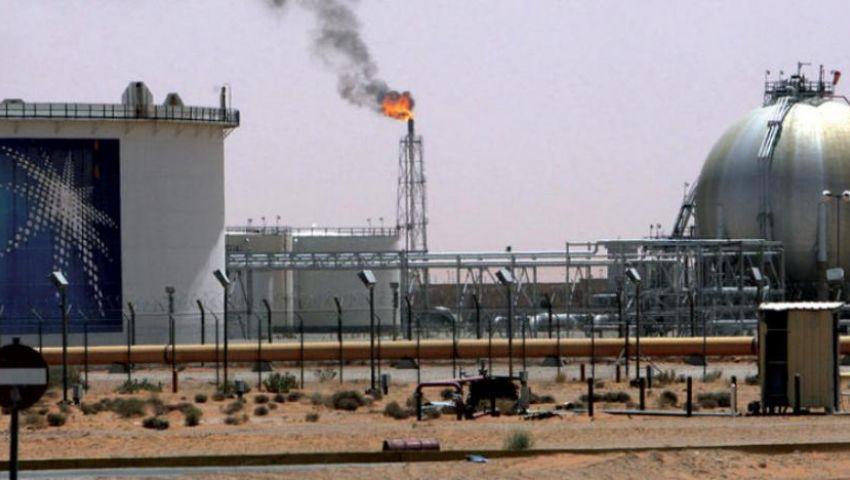 تقرير يوضح الوضع المالي لشركة «أرامكو» السعودية