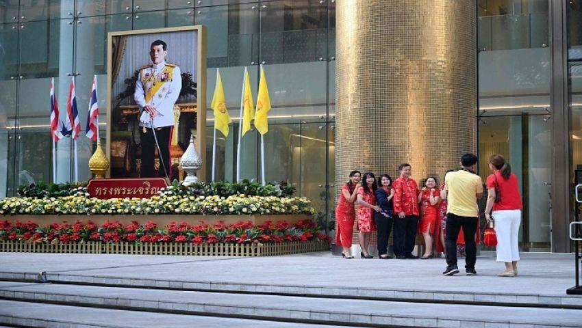 ماذا يحدث عندما تنتقد العائلة الحاكمة في تايلاند؟ صحيفة أمريكية تجيب