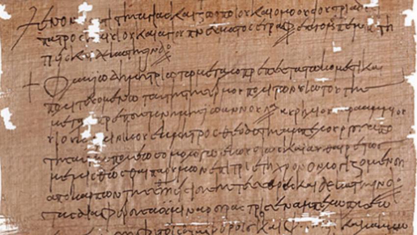في معرض بالنمسا.. بردية تكشف أهمية النبيذ لدى قدماء المصريين