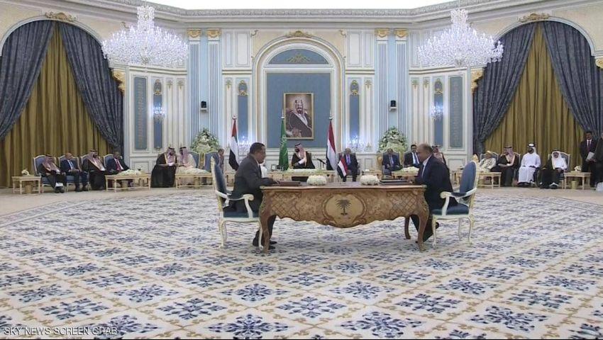 فيديو| توقيع اتفاق الرياض بين الحكومة اليمنية والمجلس الانتقالي.. هذه أبرز بنوده