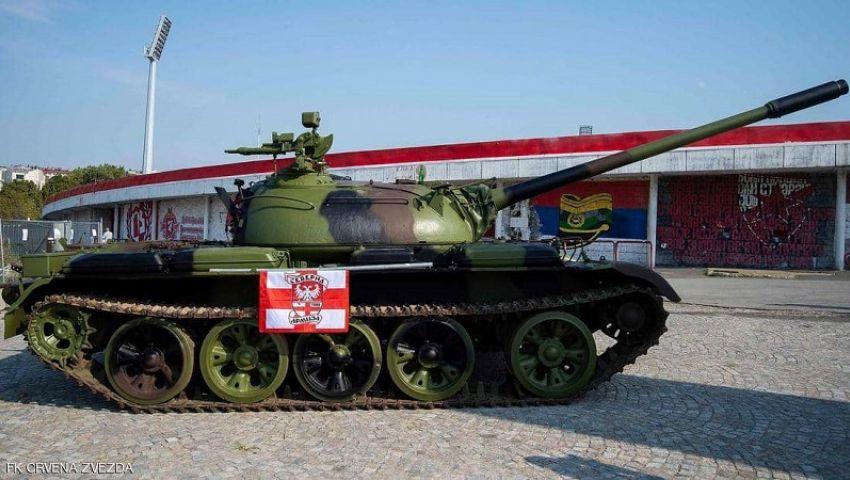 دبابة عسكرية في دوري أبطال أوروبا