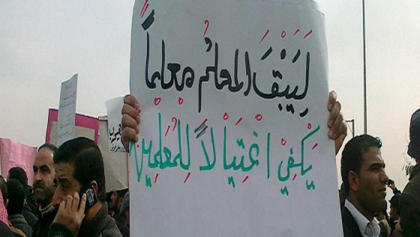 الرواتب تشعل أزمة بينالمعلمين و«التعليم».. والوزير:«مجرد ولولة»