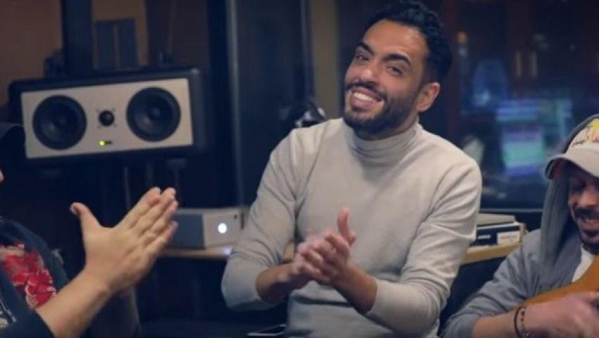 فيديو| بعد «سقف».. رامي جمال يحتفل بعيد الحب بـ«بيهم كلهم»