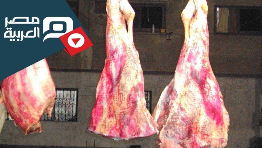 تقرير حكومي: قفزة في أسعار اللحوم مع اقتراب عيد الأضحى