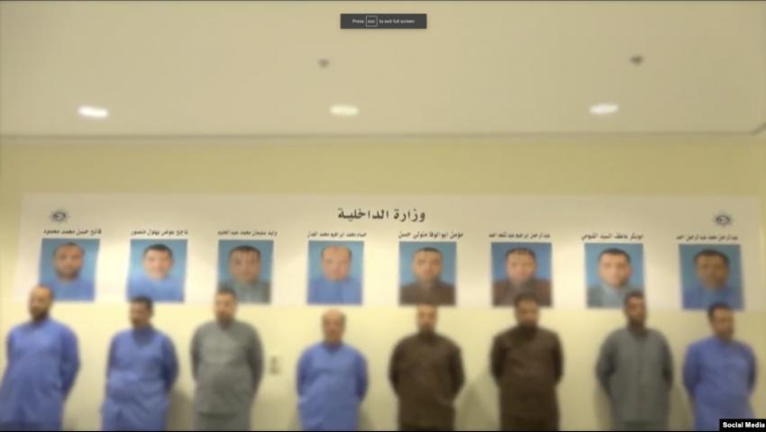 فيديو| بالأسماء والتفاصيل.. الكويت تعلن القبض على «خلية إخوانية»