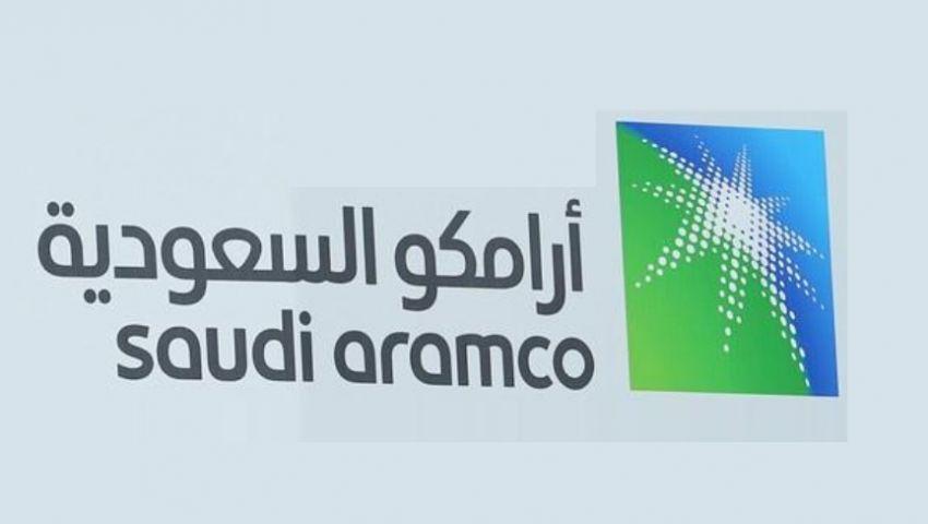 اكتتاب المؤسسات في أرامكو السعودية يجمع 189 مليار ريال