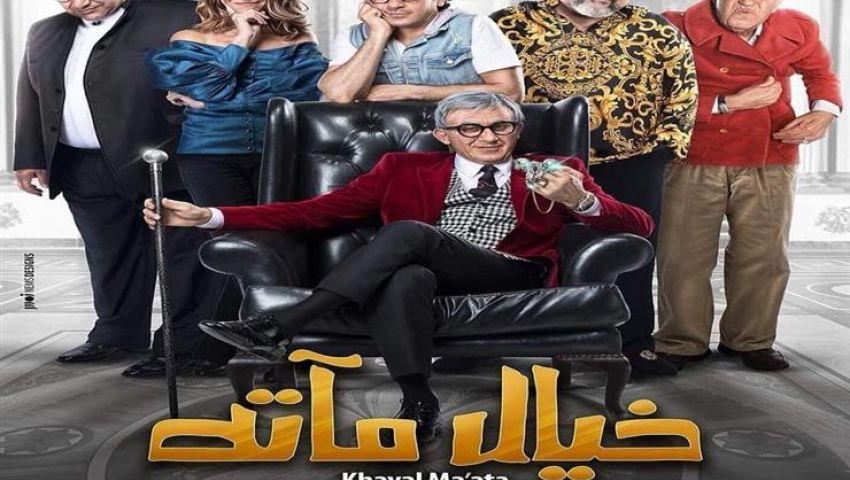 فيديو| 10 سنوات سينما.. أرقام في مشوار أحمد حلمي