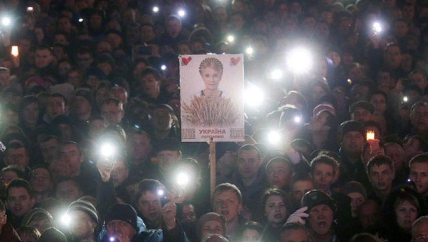 الجارديان: معارضة أوكرانيا تنتصر.. والسلطة في قبضة الشعب