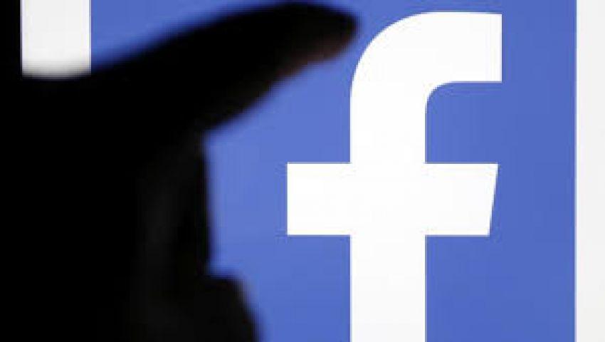 «فيسبوك» تحذف حسابات إسرائيلية مزيفة تستهدف التدخل في دول إفريقيا