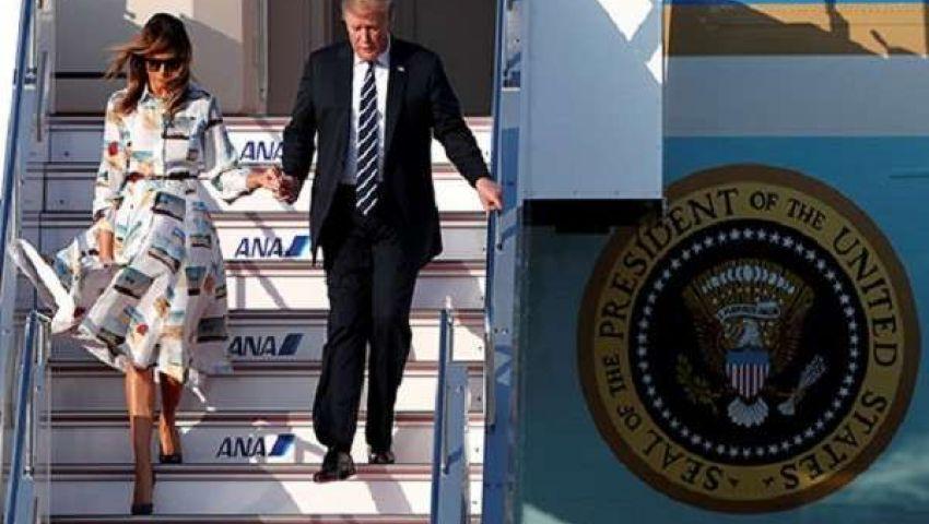 ترامب يصل اليابان في زيارة رسمية تستغرق 4 أيام