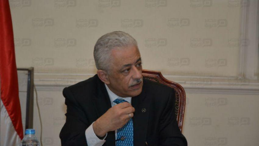 وزير التعليم: تطبيق «الفصل المقلوب» سبتمبر المقبل