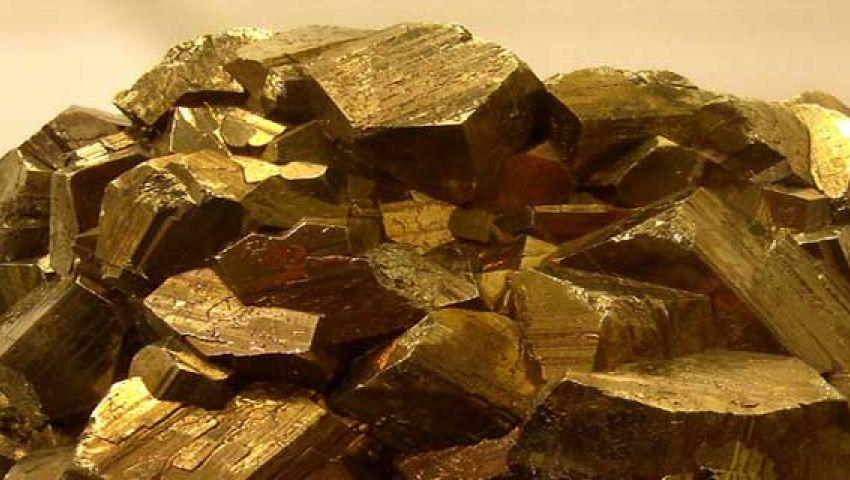 سنتامين تتوقع ارتفاع إنتاجها من الذهب بمصر