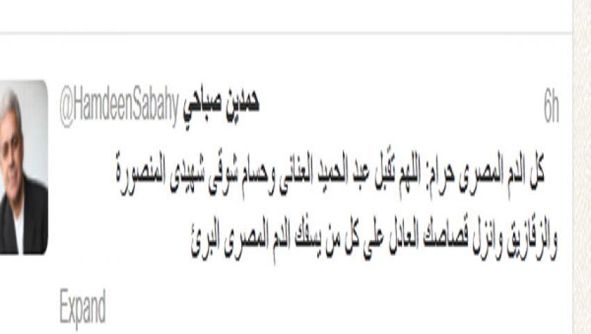 صباحي : الدم المصري حرام