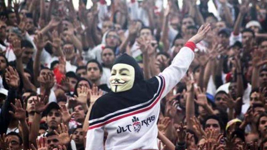 ألتراس زمالك يتظاهر ضد اعتقال أعضائه بجمعة الغضب