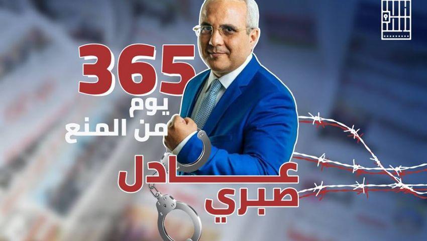 فيديو| بعد عام من الحبس الاحتياطي.. عادل صبري مازال  في قلوبنا