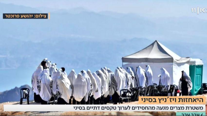 بالفيديو.. عشرات اليهود المتشددون يؤدون طقوسًا توراتية بطابا