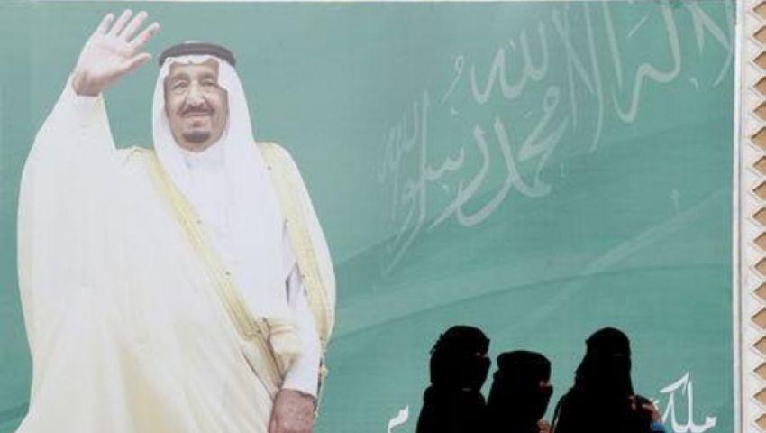 بعد تزايد الشكاوي وهروب الفتيات.. هل تسقط السعودية نظام الوصاية؟